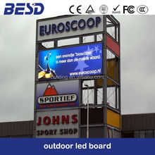 fixed installation HD P8 outdoor led display signboard pole standing/ wall mounted