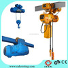 Crane Lifting Electric Hoist, Electric Wire Rope Hoist, electric chain hoist