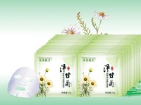 Beauty care producst for female natural herbal extract mask