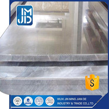 raw material construction 6063 aluminum sheet metal prices