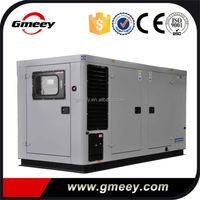 Gmeey 100kVA Silent Generator Water Cooled Small Diesel Engine in dubai