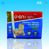 Hot-Sale Cloth baby Diapers