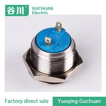 GQ16 bottom Metal Push Button Switches