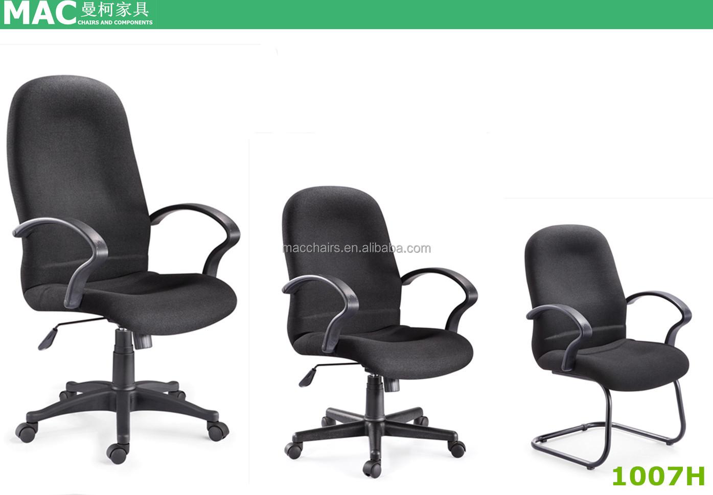 mesh bottom office chair tarea silla 2013 b view mesh