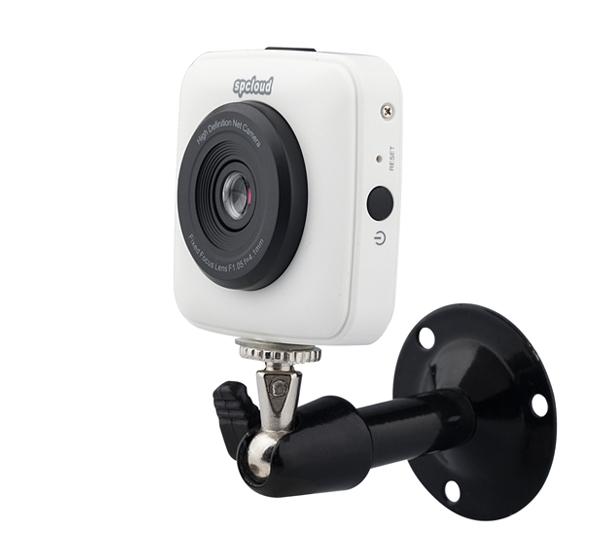 Wireless ip camera battery operated