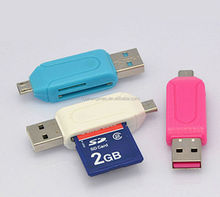 4GB Best Quality SD memory card /Flash SD card low price