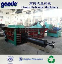 HC81F-2500 hydraulic waste metal iron aluminum copper baler machine (Quality Guarantee)