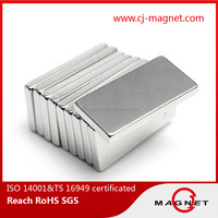 N42 neodymium block magnets magnetic mobile phone electric bicycle price