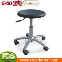 TR-006 PU Drive Medical Exam Room Rolling Dental Doctors Stool adjustable height lab stool