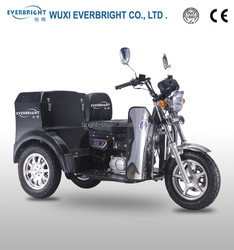 New 3 wheel motor tricycle made in china with cheap price
