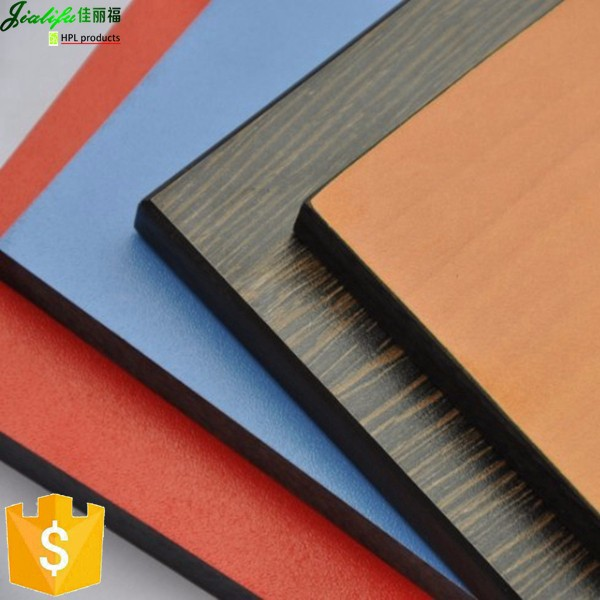 jialifu design moderne tanche stratifi compact panneau pellicules haute pression hpl id du. Black Bedroom Furniture Sets. Home Design Ideas