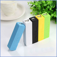 Portable phone charger 2014 new products solar power bank 2600mah power bank