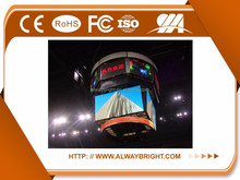 hot sale product high brightness and well radiating dip outdoor p16 led display