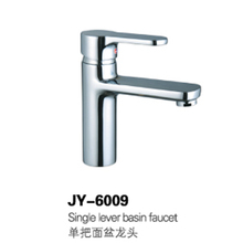 JY-6009 Brass single lever bathroom wash basin tap models