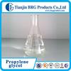 Manufacture price USP and Industry grade mono Propylene glycol/Methyl ethylene glycol/Dihydroxypropane