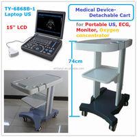 Detachable Cart for Ultrasound Scanner , EKG, ECG, Patient Monitor