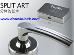 electro magnetic one side network door lock