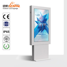 46 inch all in one outdoor lcd airport display touchscreen kiosk waterproof cabinet