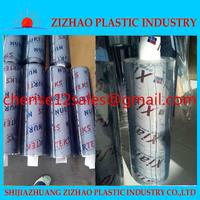 vinyl clear pvc plastic sheet rolls