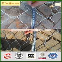 gabion stone cost/gabion box stone cage for sale,anping qiangguan