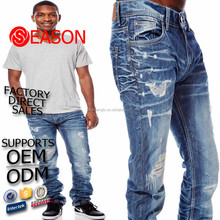 marketable products various pants 2015 fashion jeans for men denim(jeans C01)