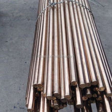 New general style price of copper bus bar made in China