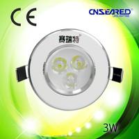 Integrated lens Bridgelus chips aluminum 3w led downlight