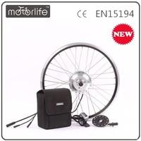 MOTORLIFE/OEM brand 36v 250w 4 stroke 80cc bicycle engine kit