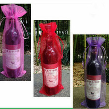 Cheap Customized customized organza bag Wholesale