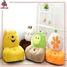 All kinds of single plush baby animal sofa chair
