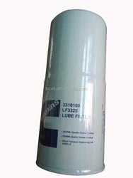 Used Cummins marine diesel engine of oil filter