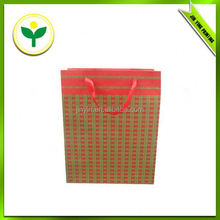 buy cheaper paper bags in china