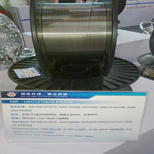 Stainless steel welding wire ER308 to weld stainless steel table