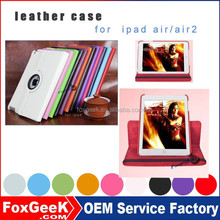 New products protctive tablet cover for ipad case with high quality PU leather and Wake/Sleep function