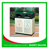 2015 Chinese manufacturer hotel dustbin park trash bin kindergarten garbage bin plastic decorative dustbin