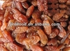 best quality hot sale delicious good price red raisin