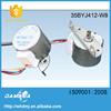 /product-gs/permanent-magnet-12v-dc-stepper-motor-12v-60313113519.html