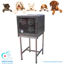 HK-C610A stainless veterinary oxygen supply cage