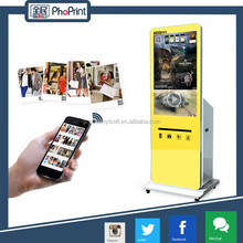 High quality photo booth for wedding party event business/photo frame stick/photo stick for vending