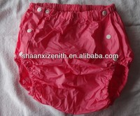 Rush to Purchase! Waterproof Pants, Promotional Waterproof pants, Adult Diaper and Plastic Pants with Butterfly Printing