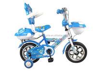 Children bicycle / kid bike manufacture TNTC-1 BLUE