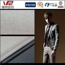 Polyester Viscose Material Fabric TR Suiting Fabric For Men's Uniforms Strech Suit Fabric V2X-53026