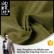 Most popular products Low price Plain tr suiting fabric