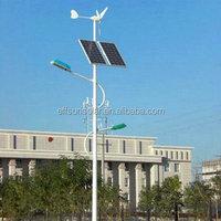 Hot Promotion 90W Wind And Solar Street Light,Led Street Lighting