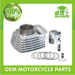 Aftermarket lifan 125cc engine parts for motorcycle