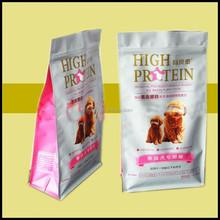 pet food bag pet food packaging bag