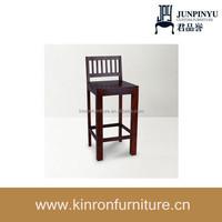 Classic Solid Walnut Wooden Bar Chair
