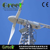 20KW horizontal axis turbina eolica/wind mill for home system