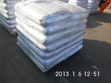 High thickening effect Hydroxyethyl Cellulose HEC