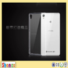China supplier mobile phone accessories tpu case for Sony Z3